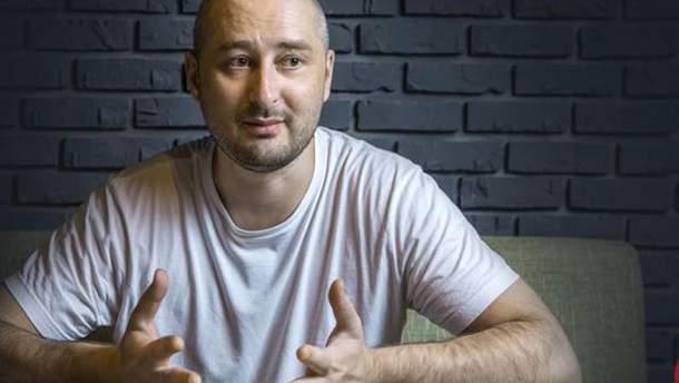 Аркадий Бабченко прогнозирует России неутешительное будущее