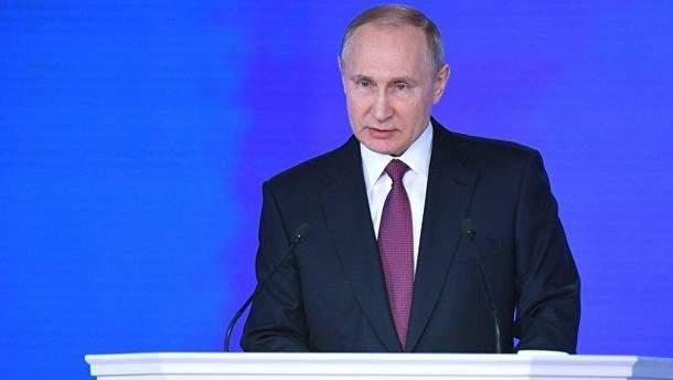 МЗС України висловило протест через поїздку Путіна до Криму