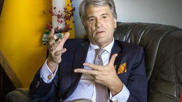 Віктор Ющенко закликав українців до національного діалогу