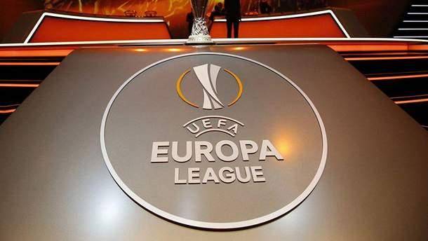 Результаты жеребьевки квалификации Лиги Европы