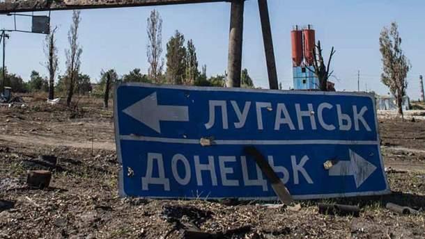Украина должна продлить действие закона об особом статусе Донбасса
