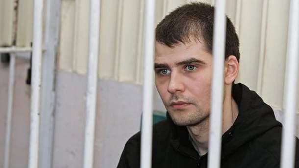Олександр Костенко потребує медичної допомоги, у нього – зламана рука