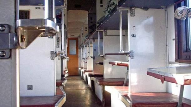 Из украинских поездов исчезнут плацкарты