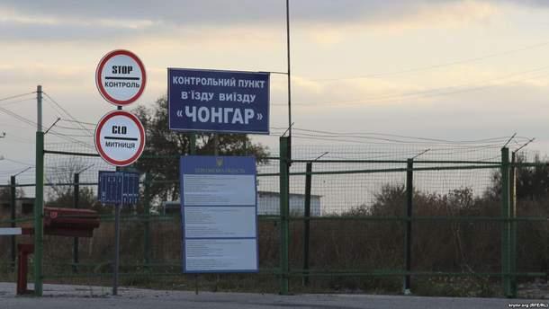 На адмінмежі з Кримом обладнають адмінцентри