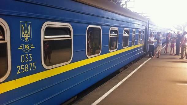 Украина отменит поезда в Россию?