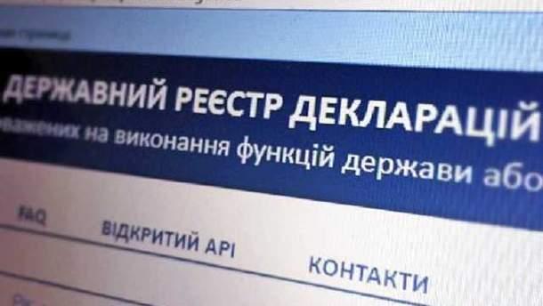 В сети появился фейковый сайт НАПК