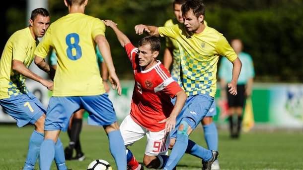 Паралимпийская сборная Украины по футболу