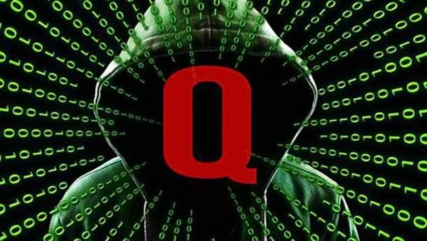 Таємна організація Q