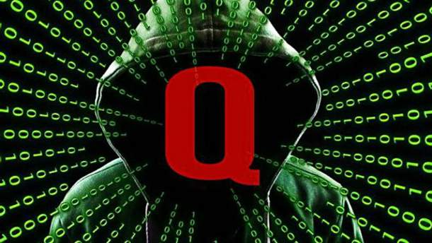 Тайная организация Q