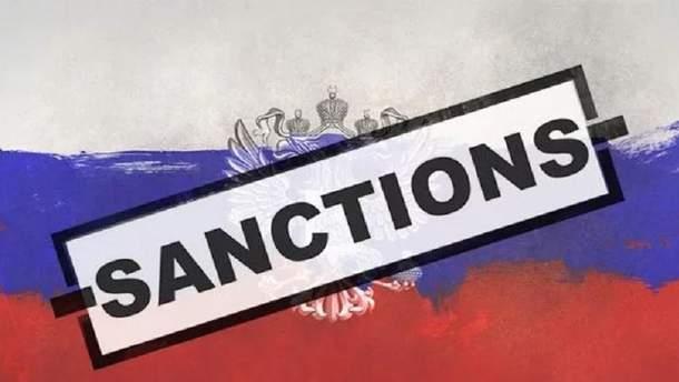 Сенаторы США предложили создать единый офис поантироссийским санкциям