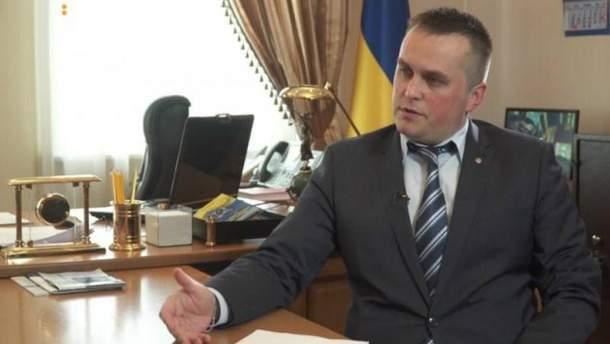 Руководитель САП Назар Холодницкий дал вдолг своему заместителю 614 тыс. грн