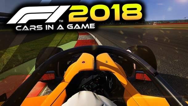 F1 2018: системні вимоги та трейлер гри