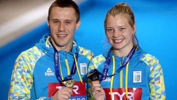 Олег Колодій і Софія Лискун