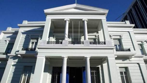 МЗС Греції викликало російського посла
