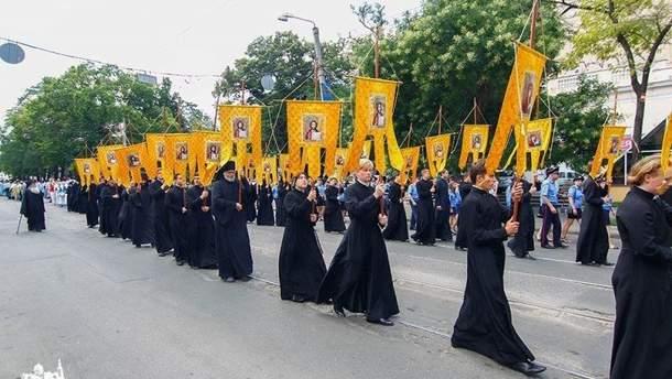 Московский патриархат в Одессе