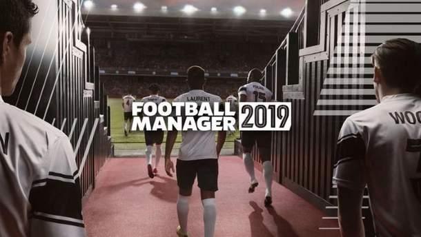 Football Manager 2019: системні вимоги та трейлер