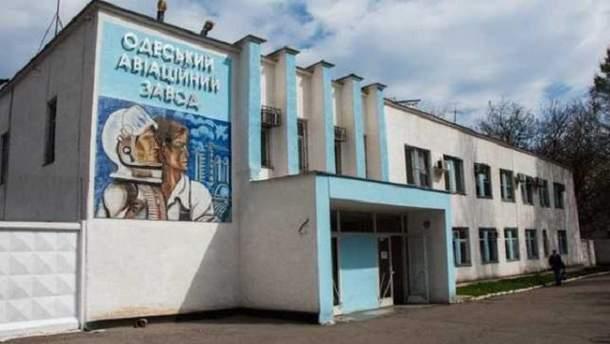 Одесский авиационный завод будет проектировать и производить самолеты совместно с Чехией и США