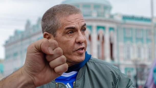 Самир Насери посетил клуб в столице России и попал в драку