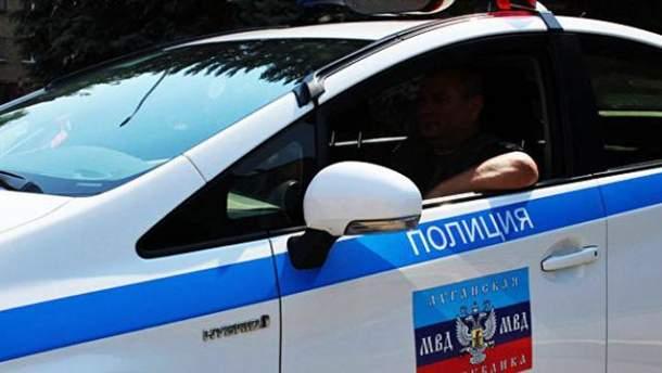"Полиция ""ЛНР"""