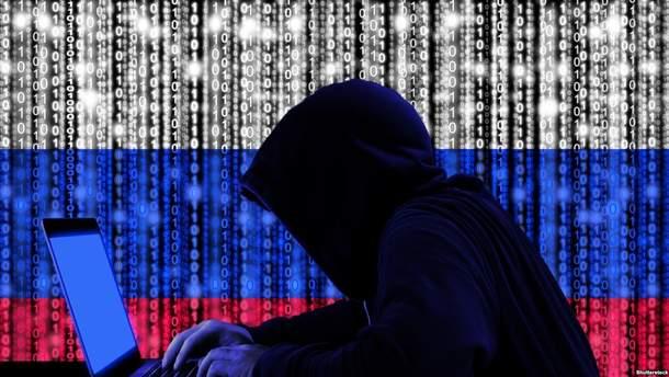 Російські хакери атакували сайт Табіти Існер