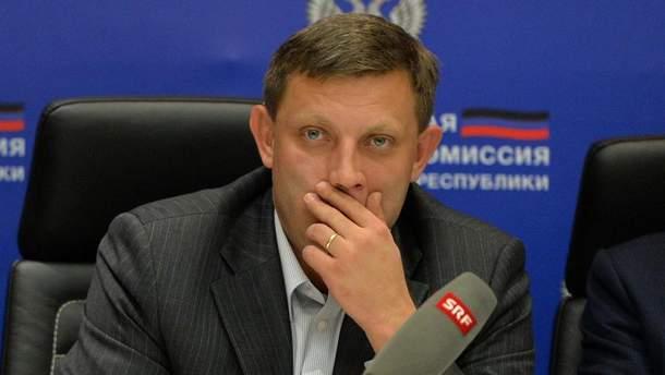 """Що буде, якщо Захарченко залишиться на """"дірявому"""" троні"""