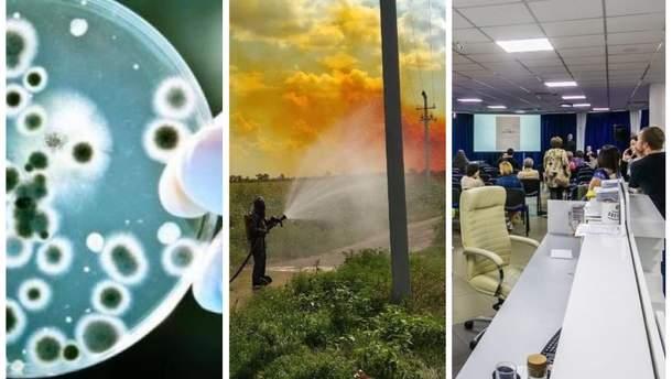 Главные новости 7 августа в Украине и мире
