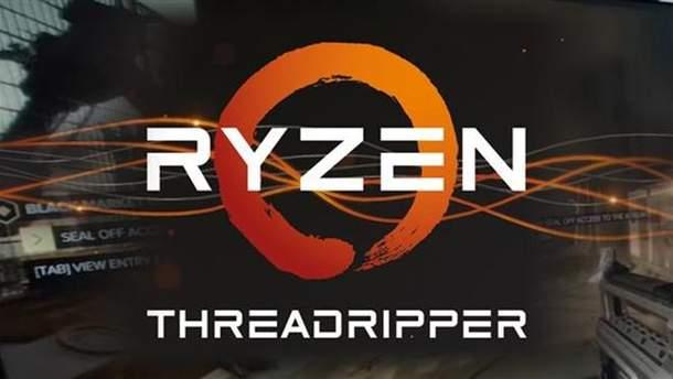 32-ядерний процесор від AMD розігнали до рекордної частоти