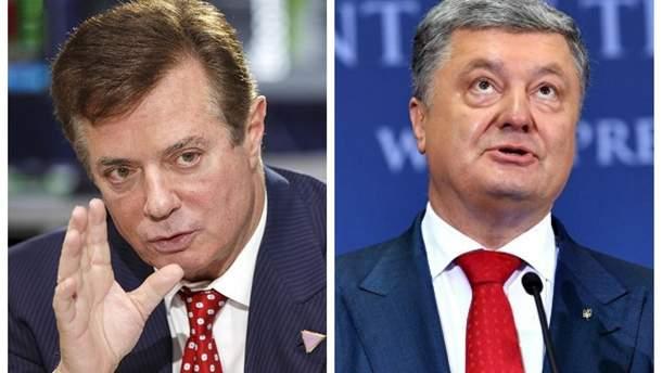 Картинки по запросу Манафорт и Порошенко - фото