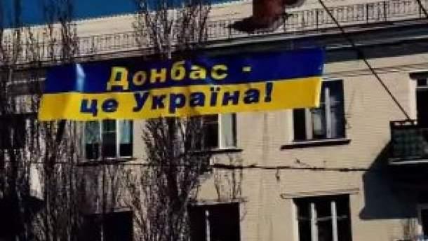 Надо ли продолжать закон об особом статусе Донбасса?