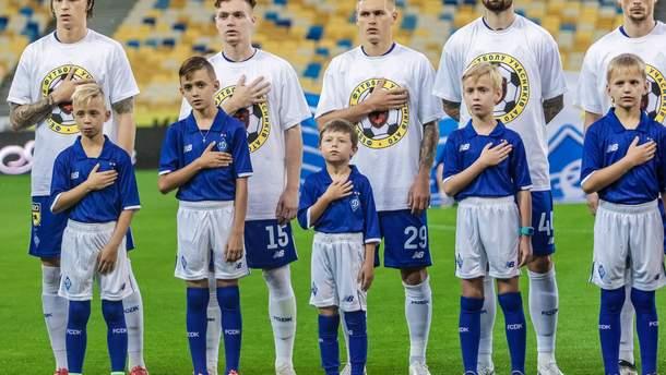 Славия – Динамо: стартовые составы на матч Лиги Чемпионов