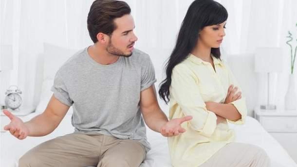 Як невдалі шлюби руйнують здоров'я