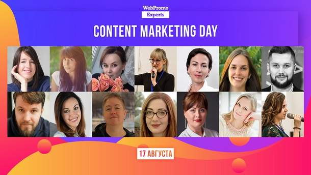 Content Marketing Day