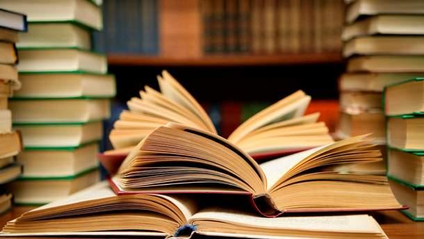 В Украину запретили ввозить две российские книги