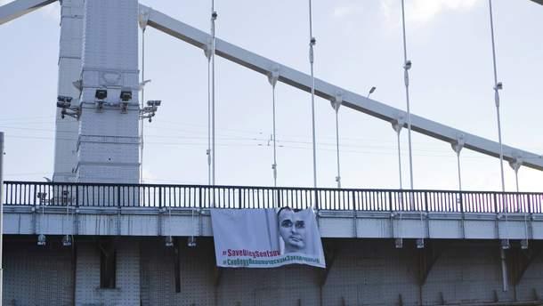 Баннер с Сенцовым в Москве