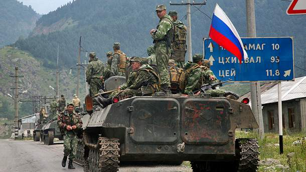Война в Грузии