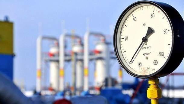 Для України подорожчав імпортний газ