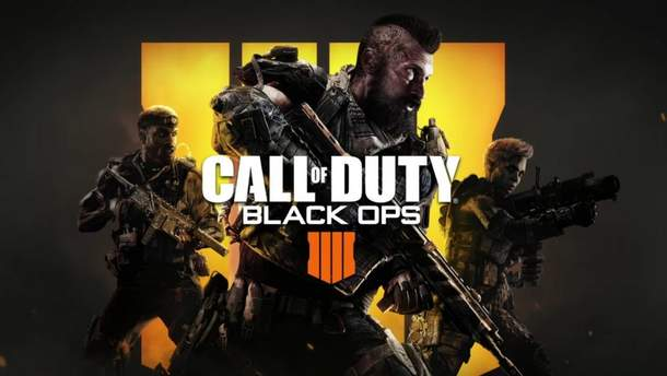 Гра Call of Duty: Black Ops 4: трейлер, системні вимоги та дата релізу