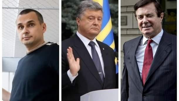 Главные новости 8 августа в Украине  и мире