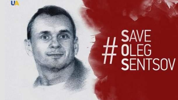 Олег Сенцов находится в критическом состоянии