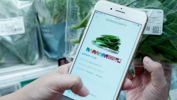 Система виводить на смартфон інформацію про якість продуктів