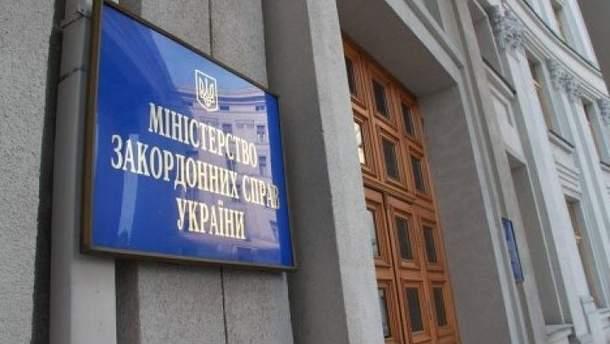 В МИД Украины отреагировали на заявление сестры Сенцова призывом усилить давление на Россию