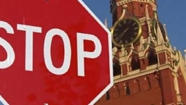 Санкции против Москвы