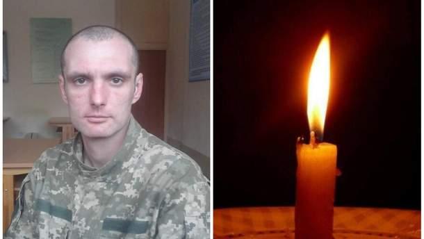 На Донбассе умер боец Виктор Кандалюк