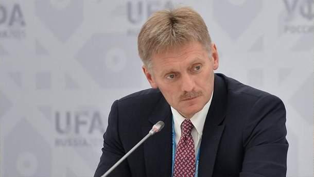 Росія обурена новими санкціями США