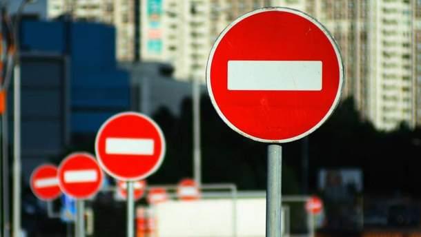 У Києві обмежили рух на Великій Окружній дорозі та проспекті Глушкова