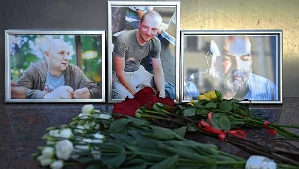 Убийство трех российских журналистов проливает свет на планы Кремля по Африке
