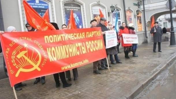 """Партія """"Комуністи Росії"""" зважилася на досить креативну передвиборну агітацію"""