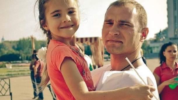 Убитый экс-депутат Жук с дочкой