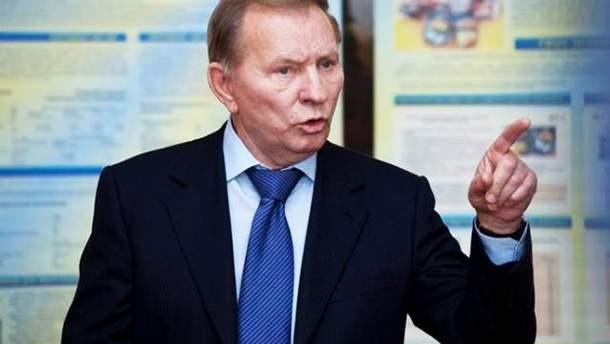 Леонід Кучма закликав владу приділяти більше уваги соціальним аспектам життя на Донбасі