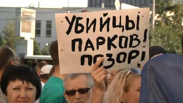 Беспорядки в Запорожье: активисты отстаивают сквер в центре города